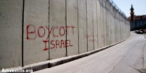 bds-wall
